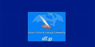 Sff.gr