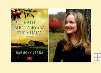 Harmony Verna