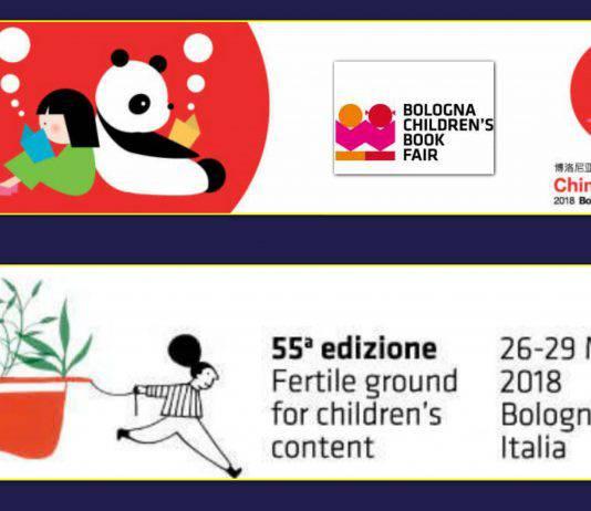 διεθνής έκθεση παιδικού βιβλίου - Μπολόνια