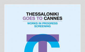 Thessaloniki Goes to Cannes