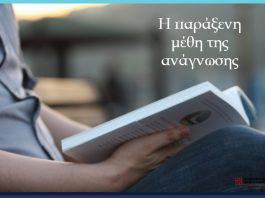 ανοικτό βιβλίο